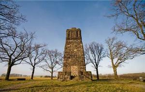 Bismarckturm Gießen